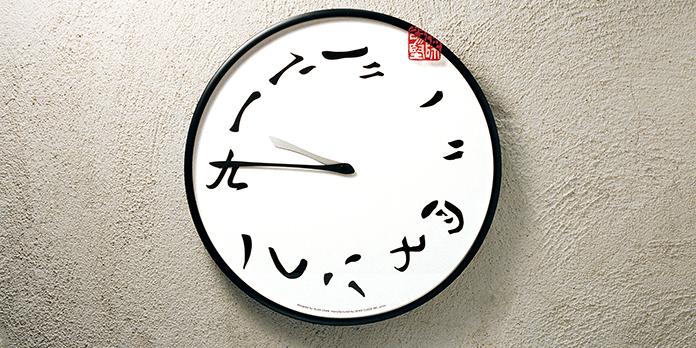 a_chan_02_696x348
