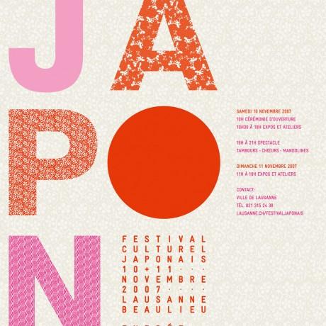 COCCHI_JAPON